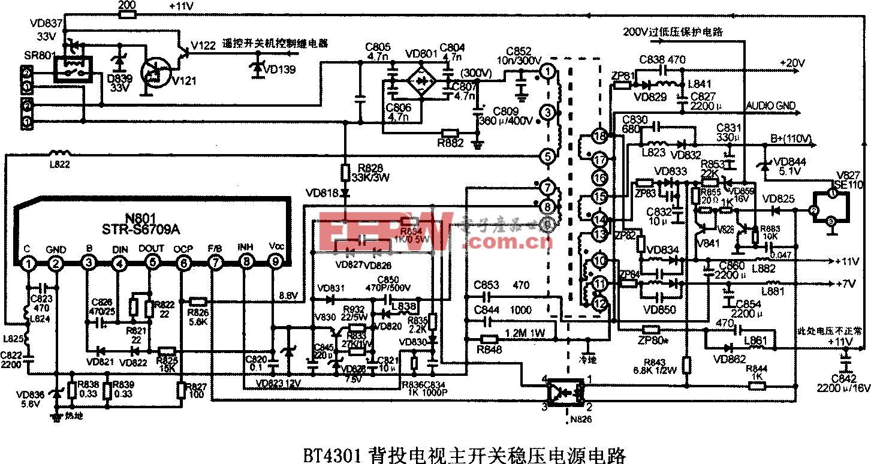 康佳BT4301彩电主开关稳压电源电路图