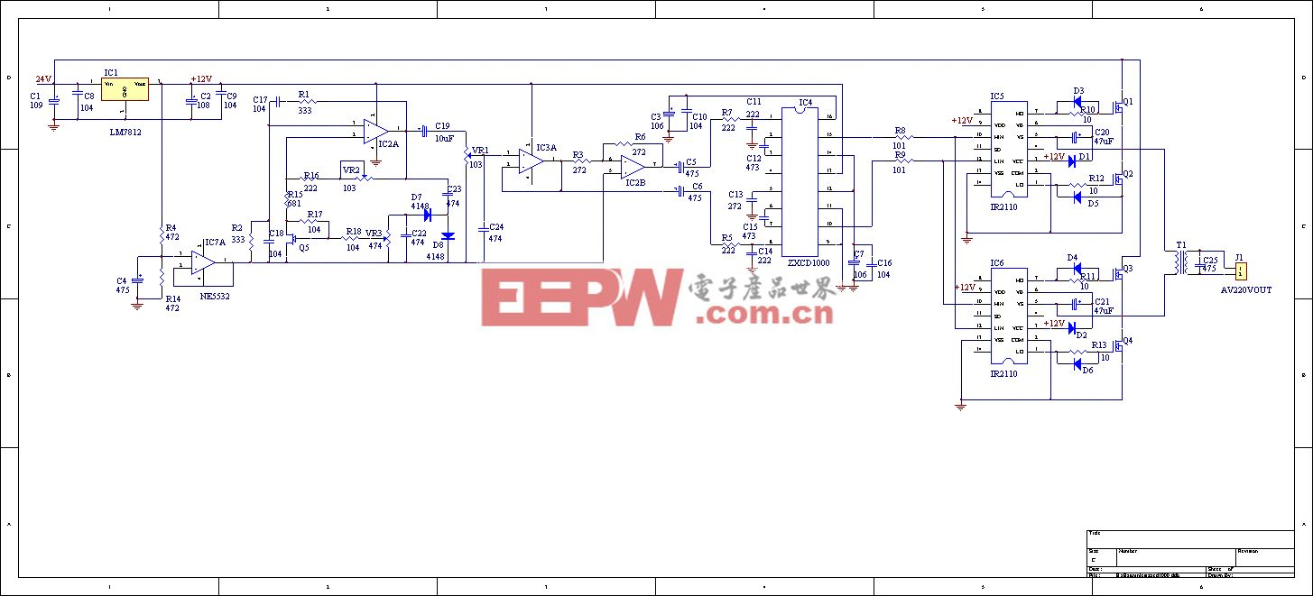 基于D类功放专用驱动芯片驱动的高保真纯正弦波逆变器