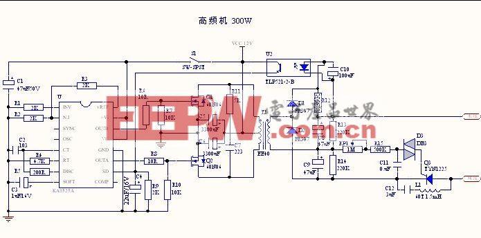 逆变器电路3