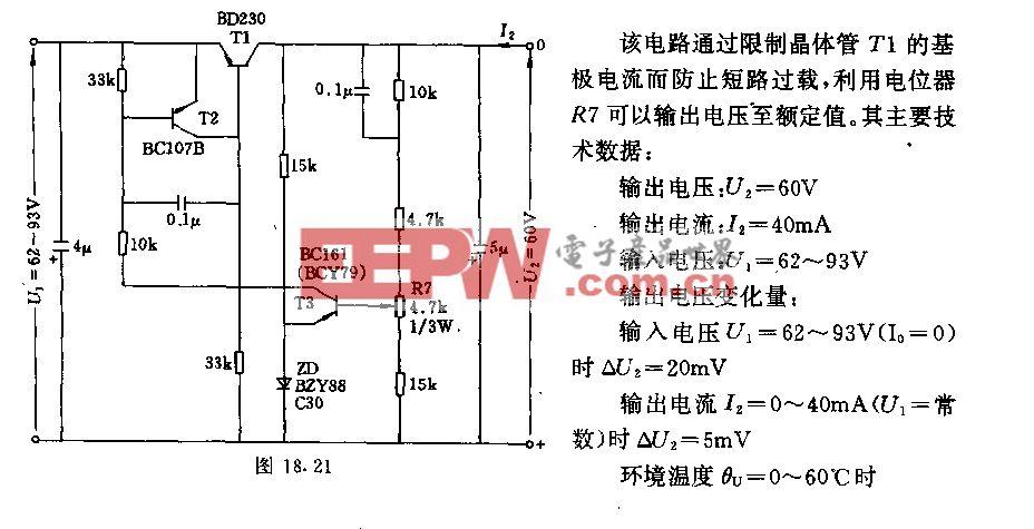 60v/40mA稳压电路(