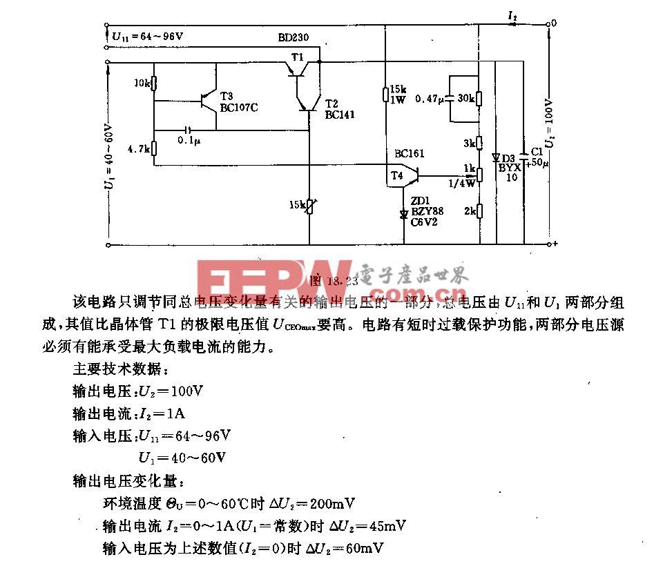 100v/1A稳压电路