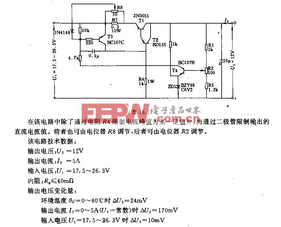 12v/5A的穩壓電路