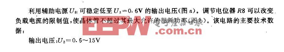 0.6―1.5V/2―6A穩壓電路