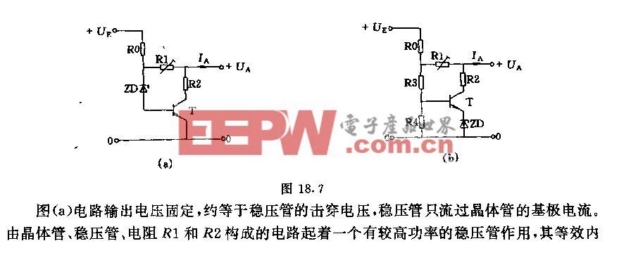 简单的并联稳压电路(