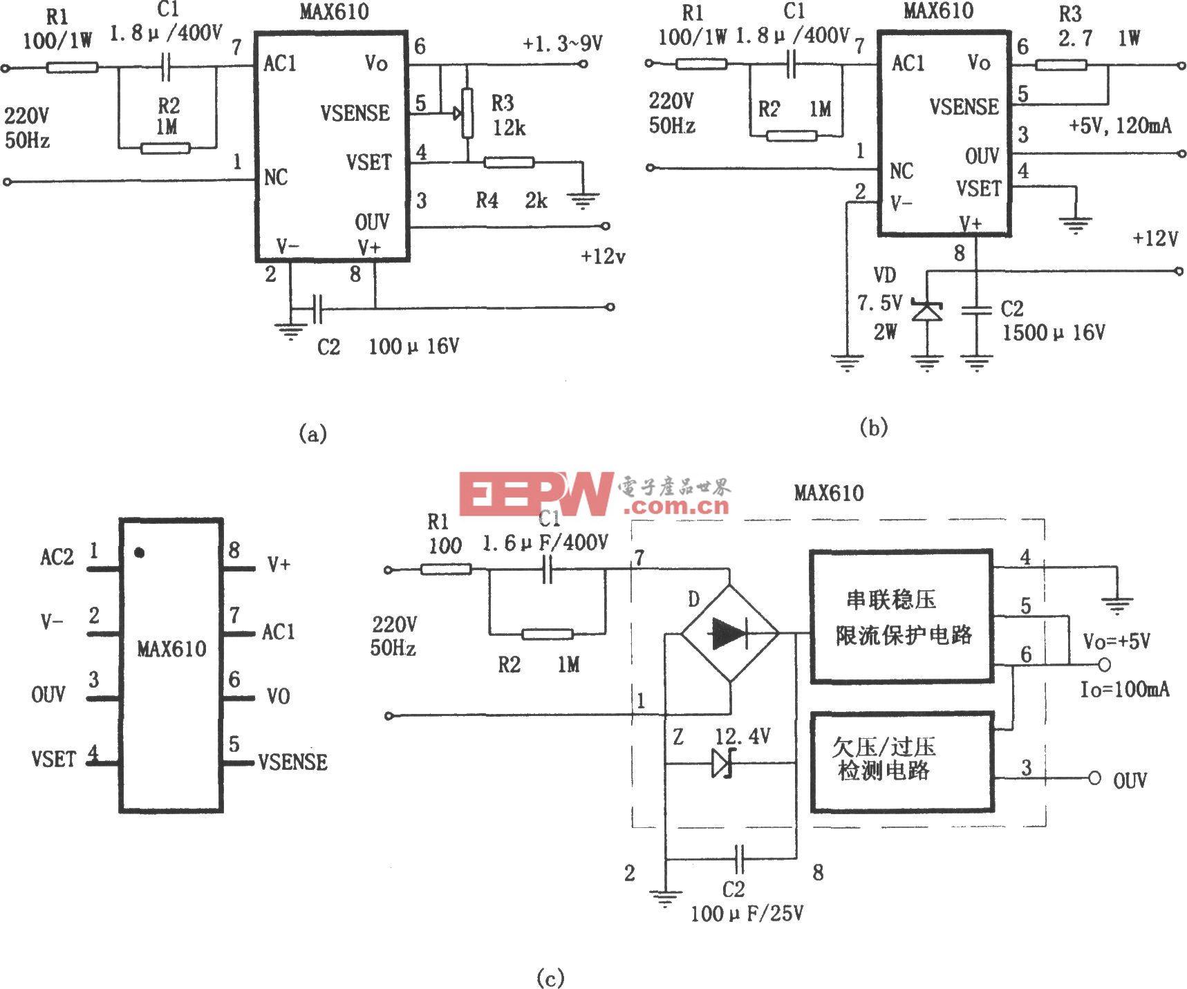 用MAX610系列AC/DC芯片构成的小功率无变压器稳压电源