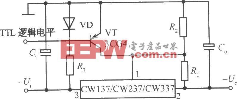 CW137/CW237/CW337构成的由TTL逻辑电平控制输出的集成稳压电源