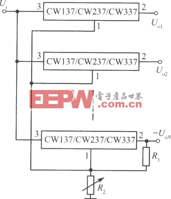 CW137/CW237/CW337构成的多路集中控制可调集成稳压电源