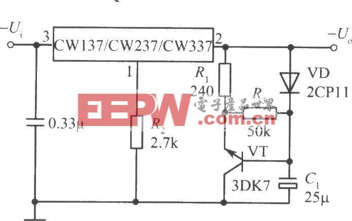 CW137/CW237/CW337構成的慢啟動集成穩壓電源