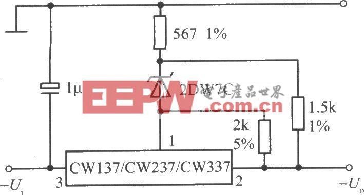 CW137/CW237/CW337构成的高稳定度集成稳压电源之一