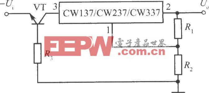 CW137/CW237/CW337构成的高稳定度集成稳压电源之二