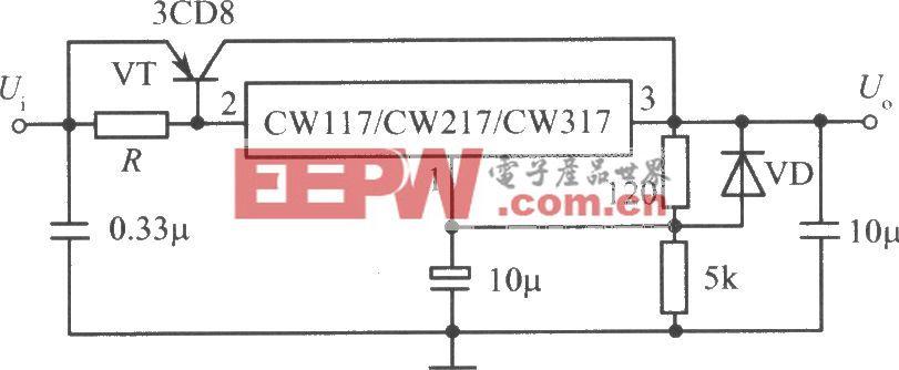 CW117/CW217/CW317构成的用外接PNP型功率晶体管来扩展电流的集成稳压电源