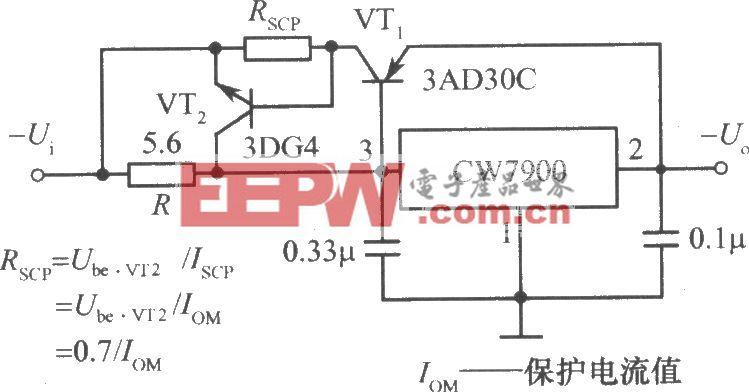 CW7900构成具有外接扩流管保护的大电流集成稳压电源电路