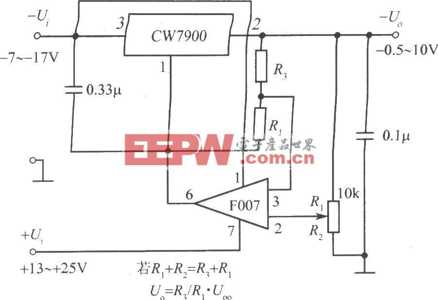 CW7900、F007构成的可调输出集成稳压电源电路之二