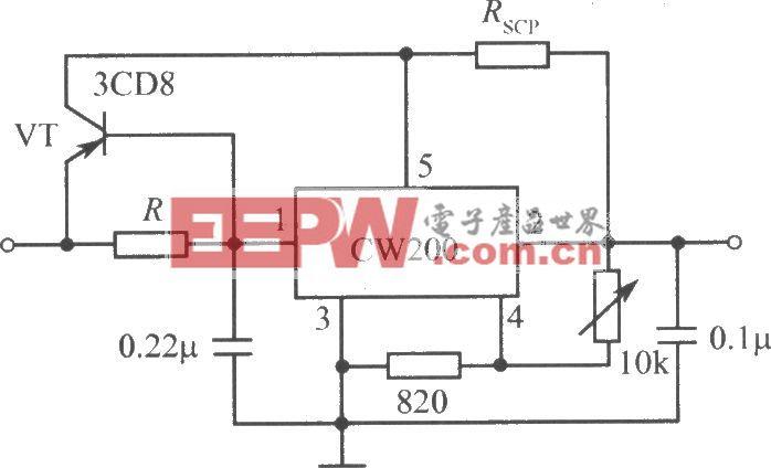 用PNP型功率晶体管扩流的CW200集成稳压电源