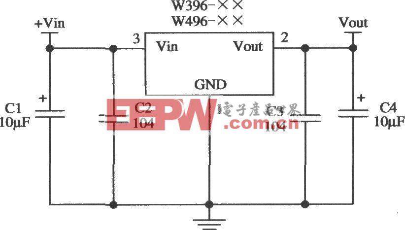 由W396-××/W496-××构成的输出电压固定的稳压器应用电路