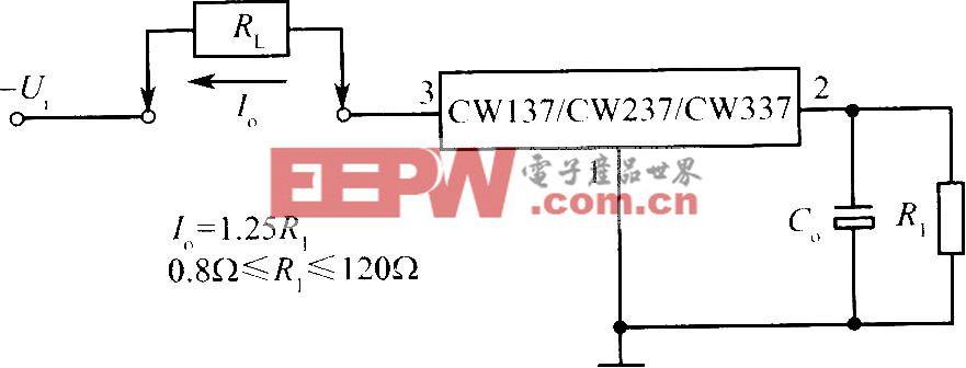 CW137/CW237/CW337構成的恒流源電路