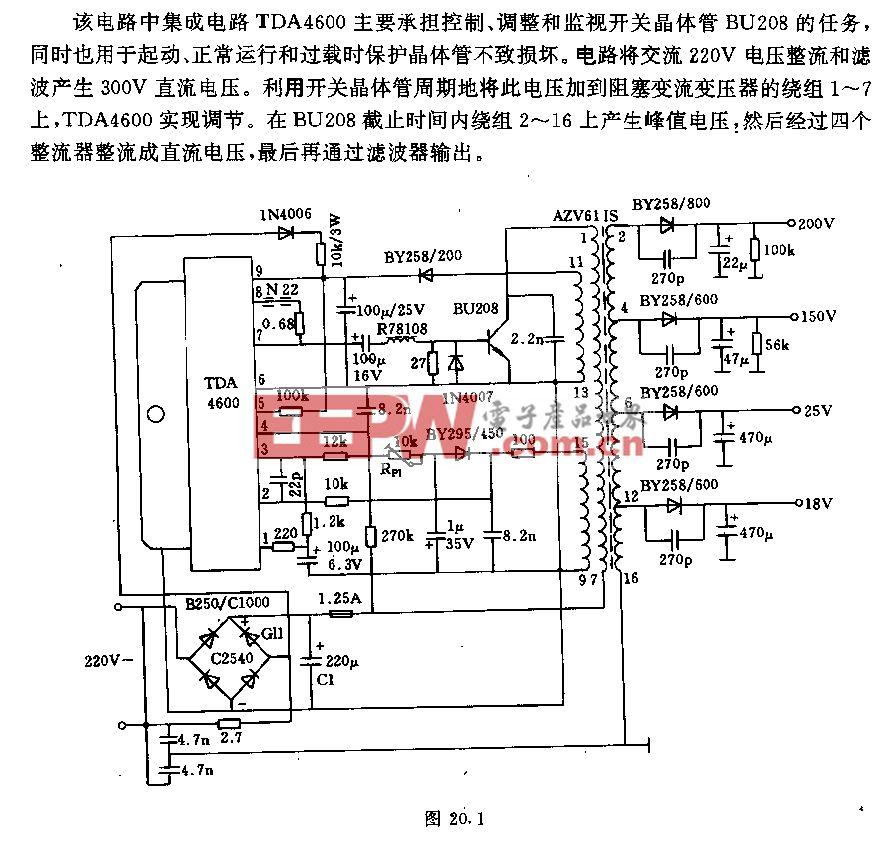 采用TDA4600的阻塞交流器电源