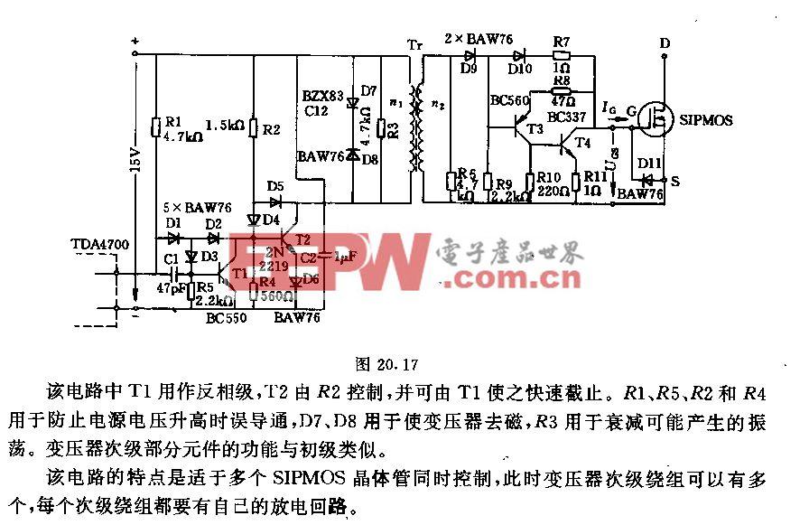 采用变压器电位隔离的飘SIPMOS控制电路