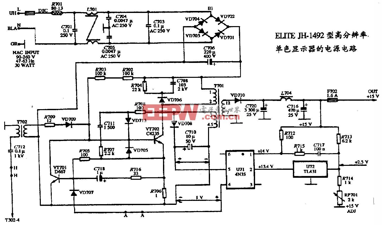 ELITE JH-1492型高分辨率單色顯示器的電源電路圖