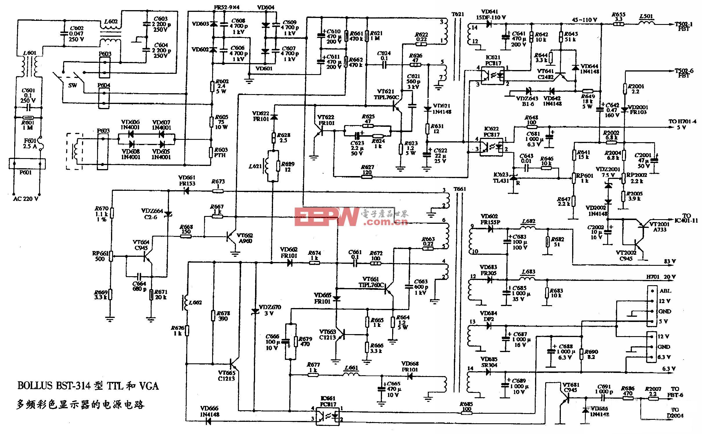 BOLLUS BST-314型TTL和VGA多频彩色显示器的电源电路图