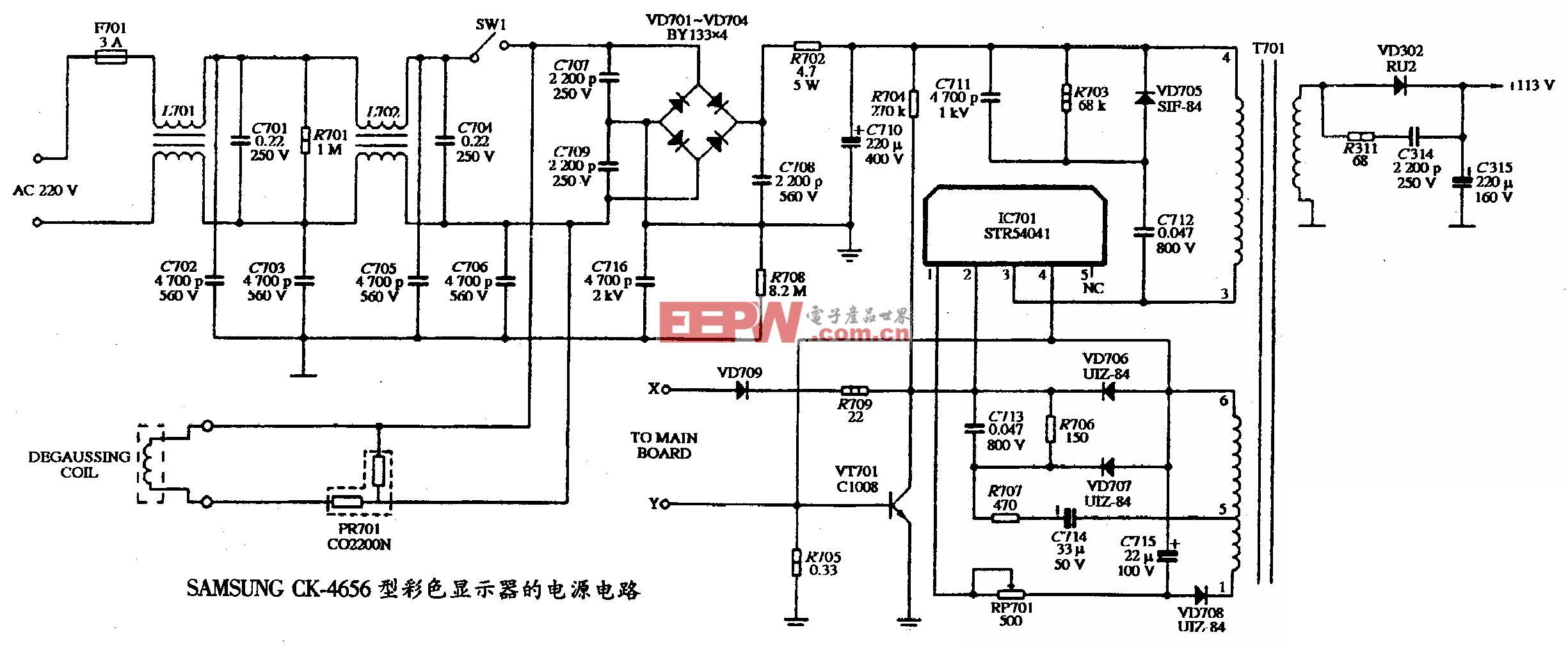 SAMSUNG CK-4656型彩色显示器的电源电路图