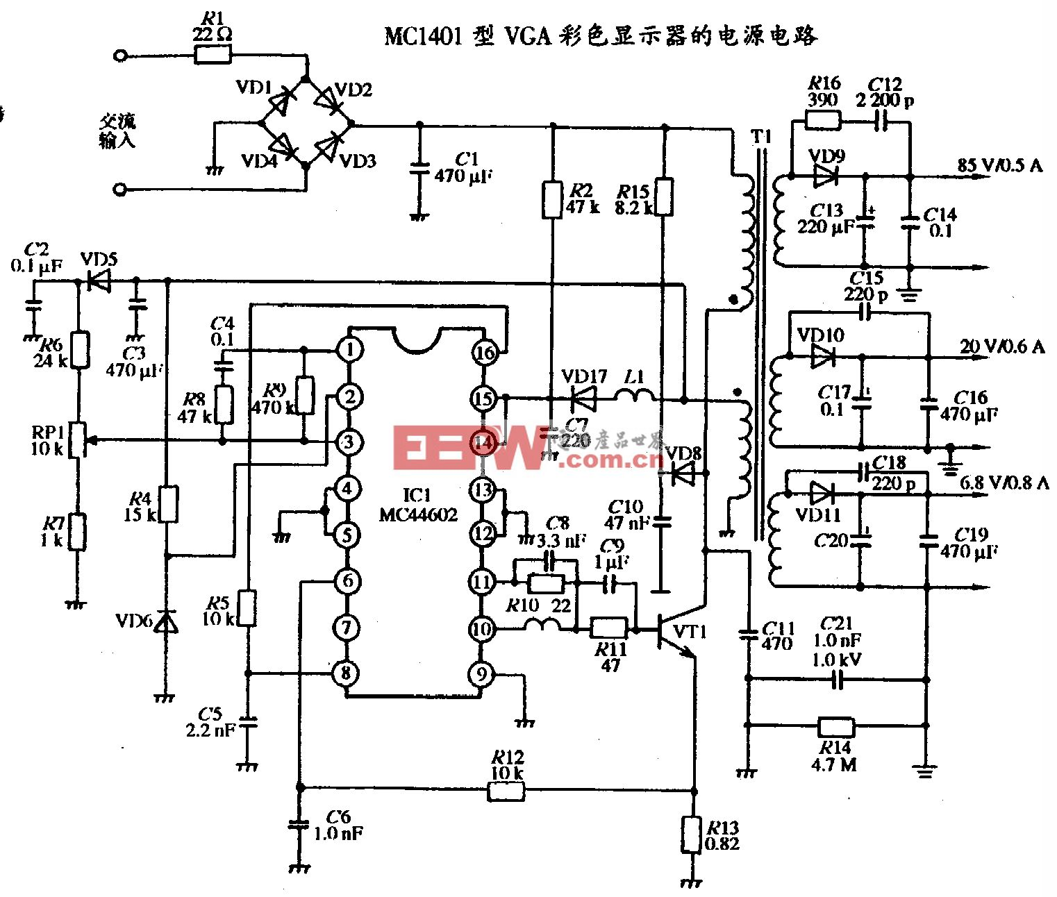 MC1401型VGA彩色显示器的电源电路图