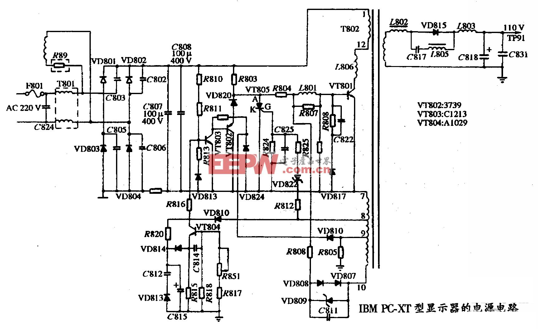 IBM PC-XT型显示器的电源电路图