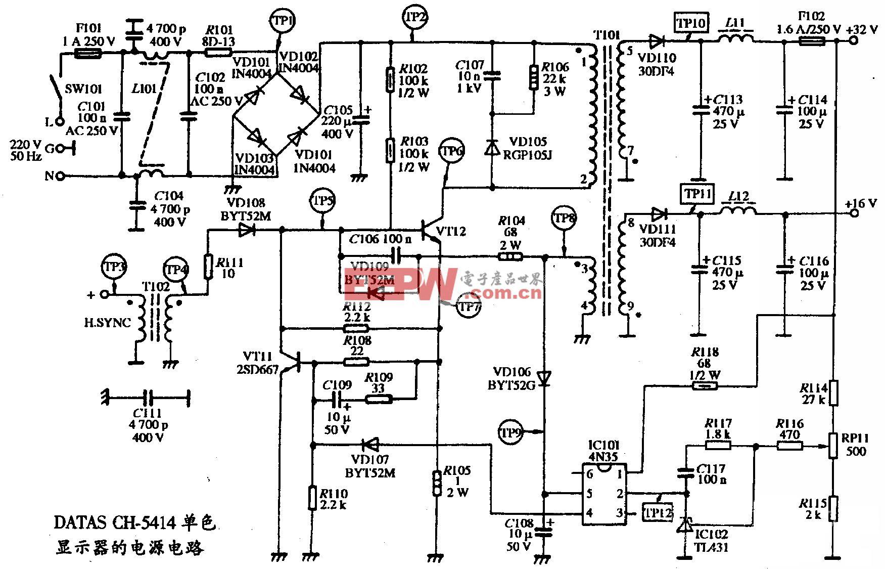 DATAS CH-5414型单色显示器的电源电路图