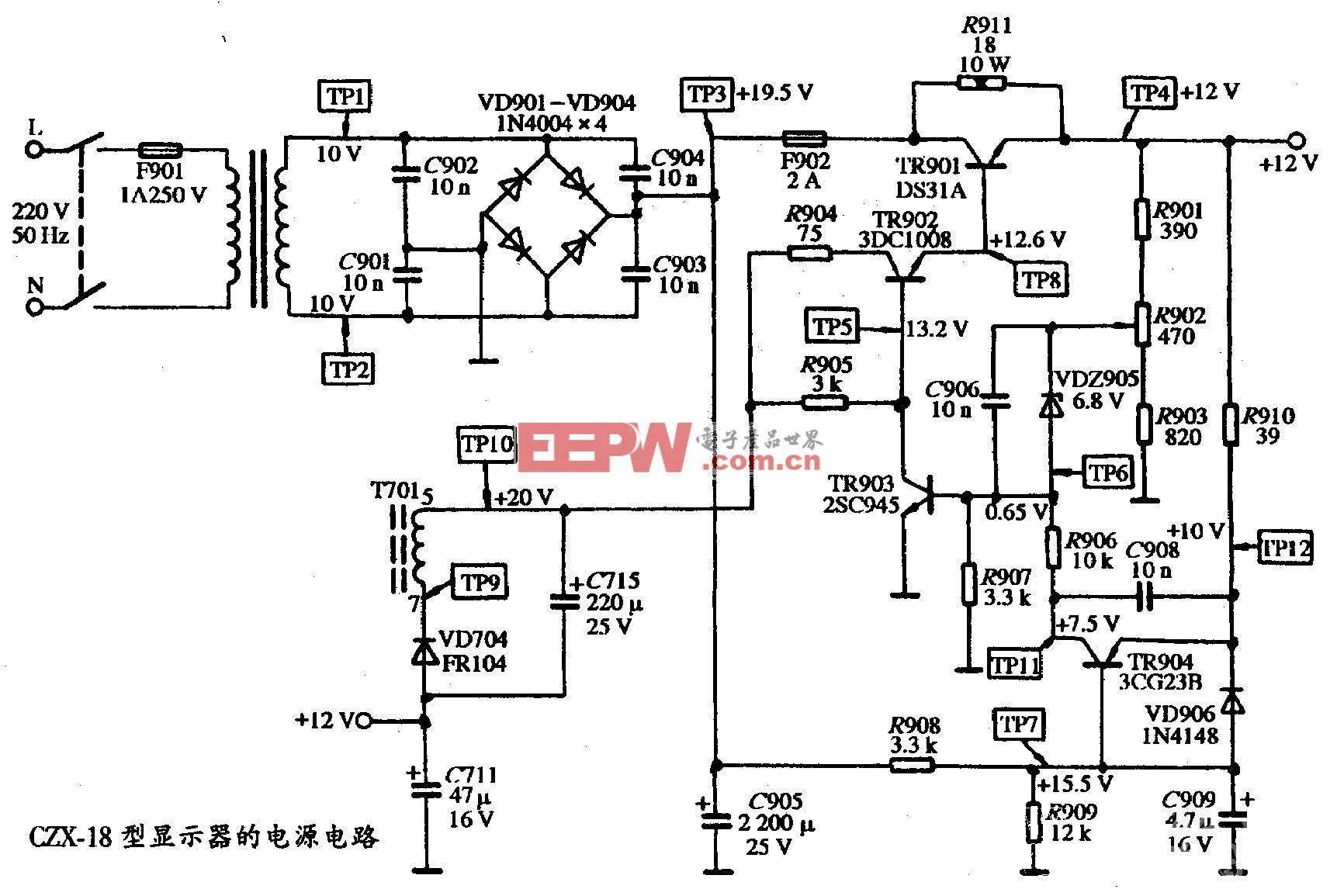 CZX-18型显示器的电源电路图