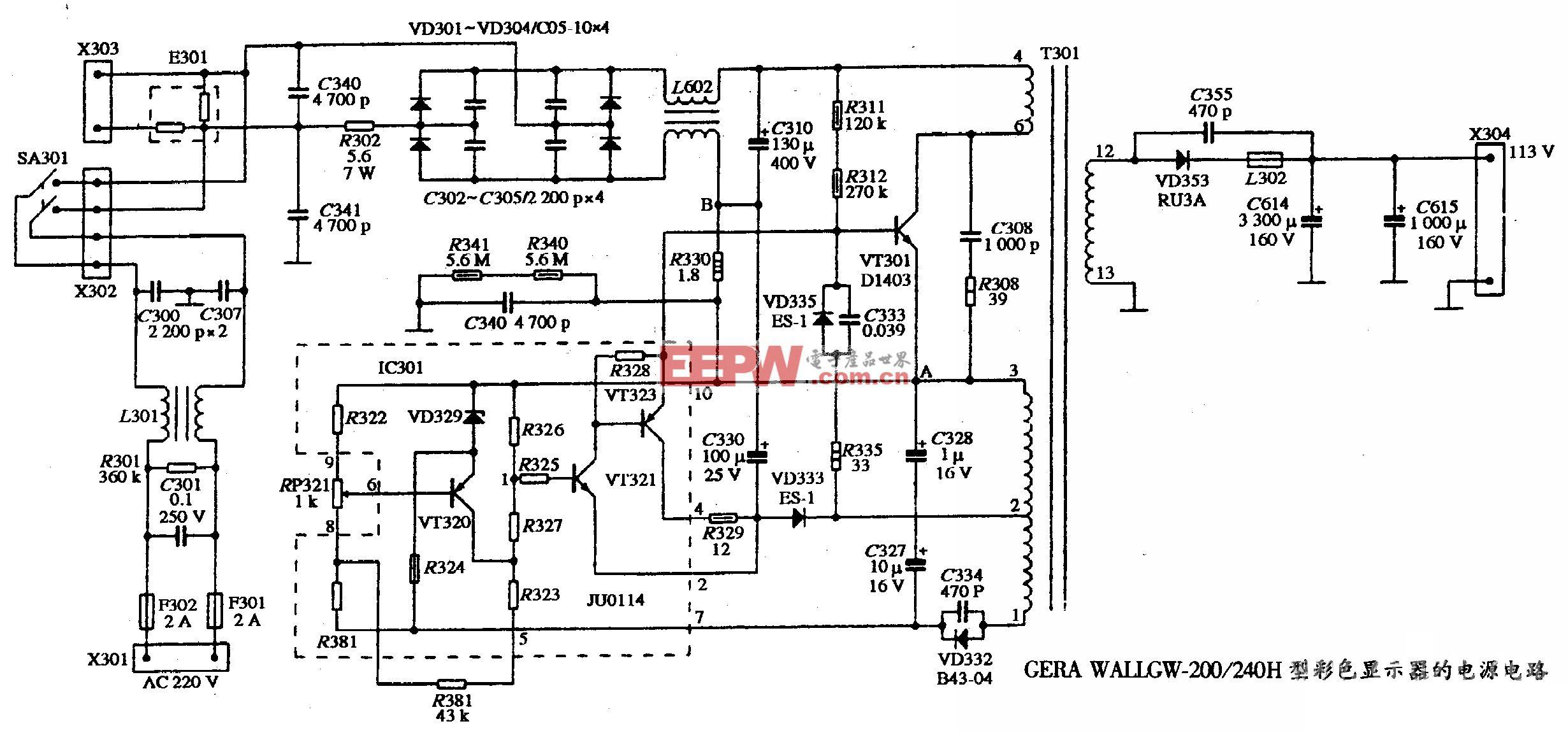 GERAT WALL GW-200/200H型彩色显示器的电源电路图