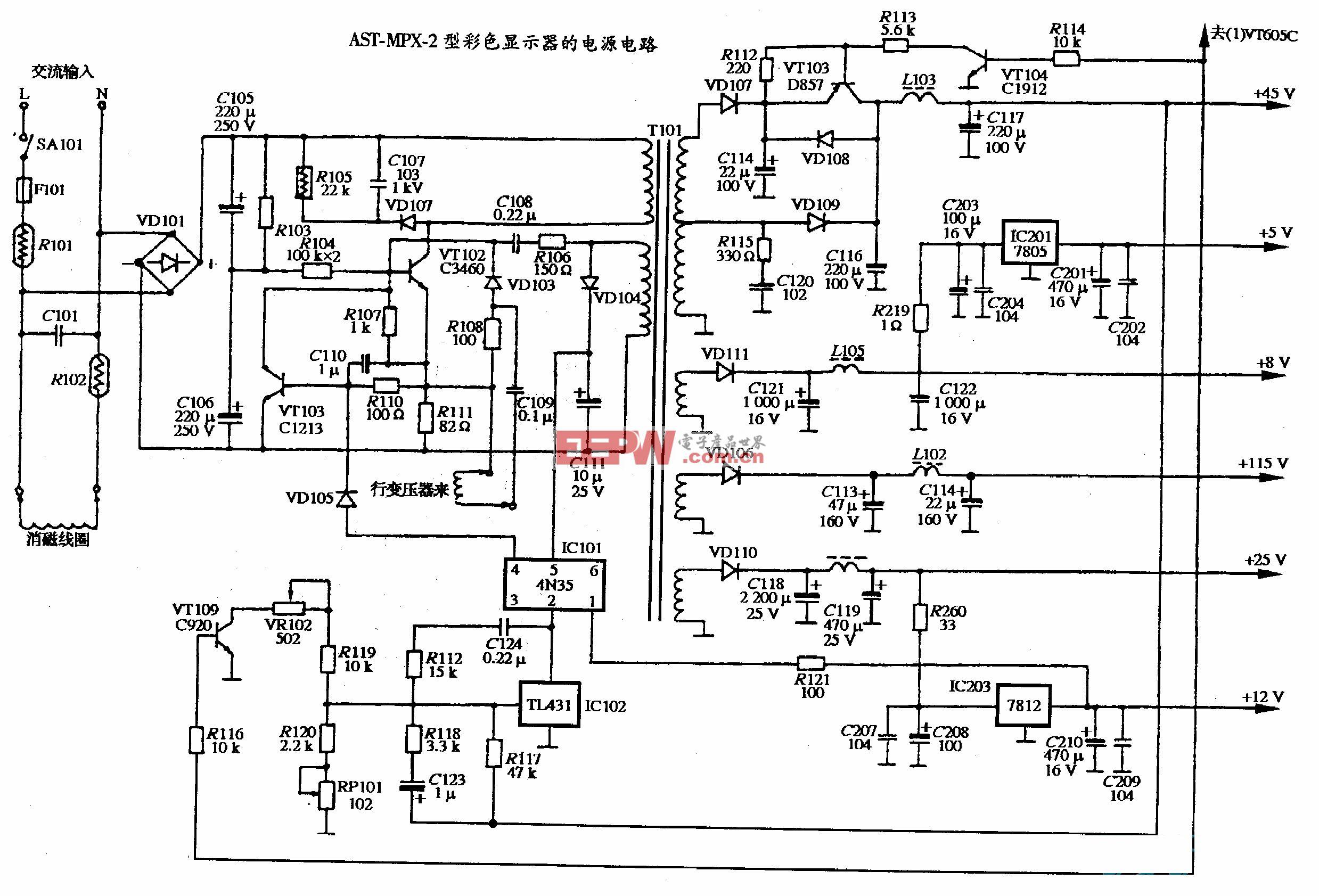 AST MPX-2型彩色显示器的电源电路图