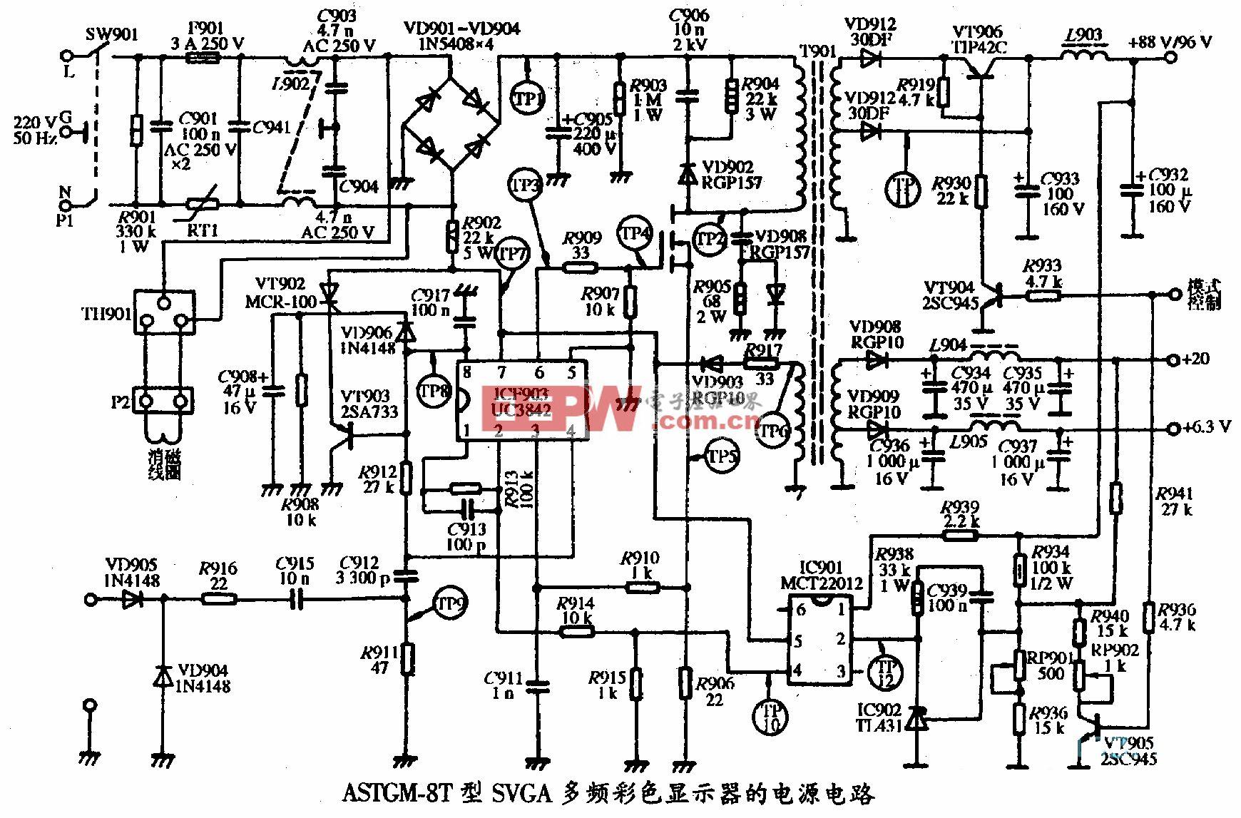 AST GM-8T型SVGA彩色显示器的电源电路图