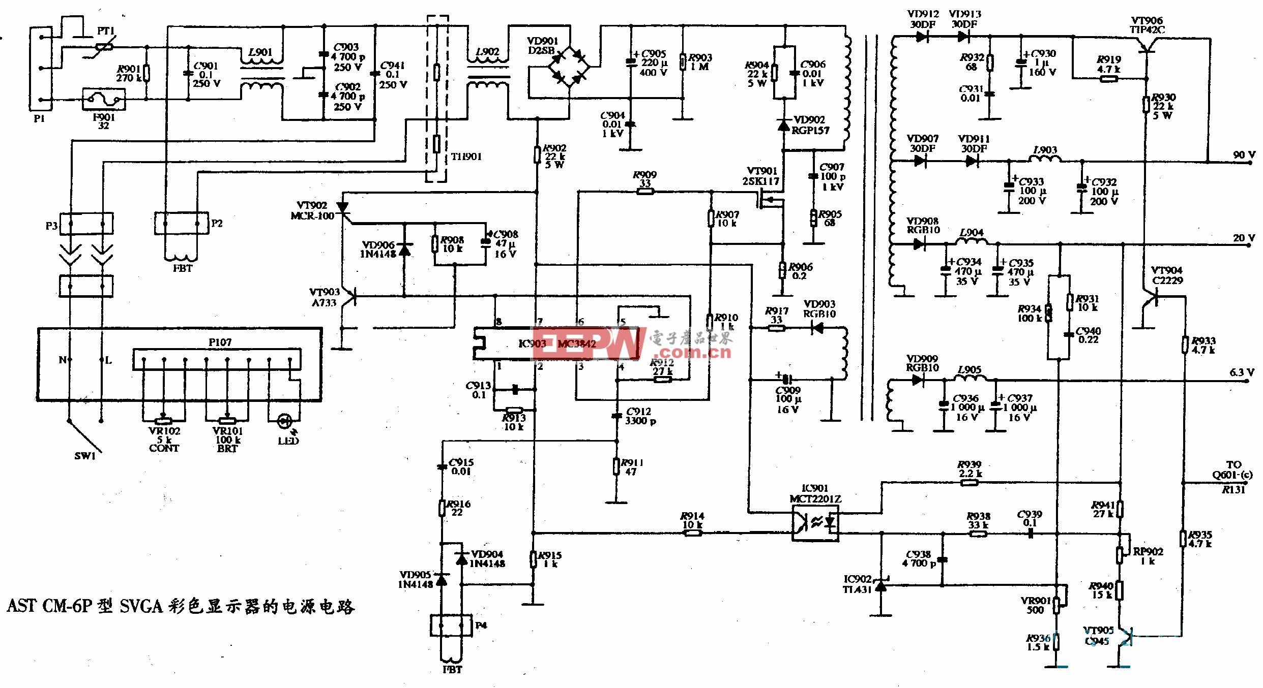 AST CM-6P型SVGA彩色显示器的电源电路图