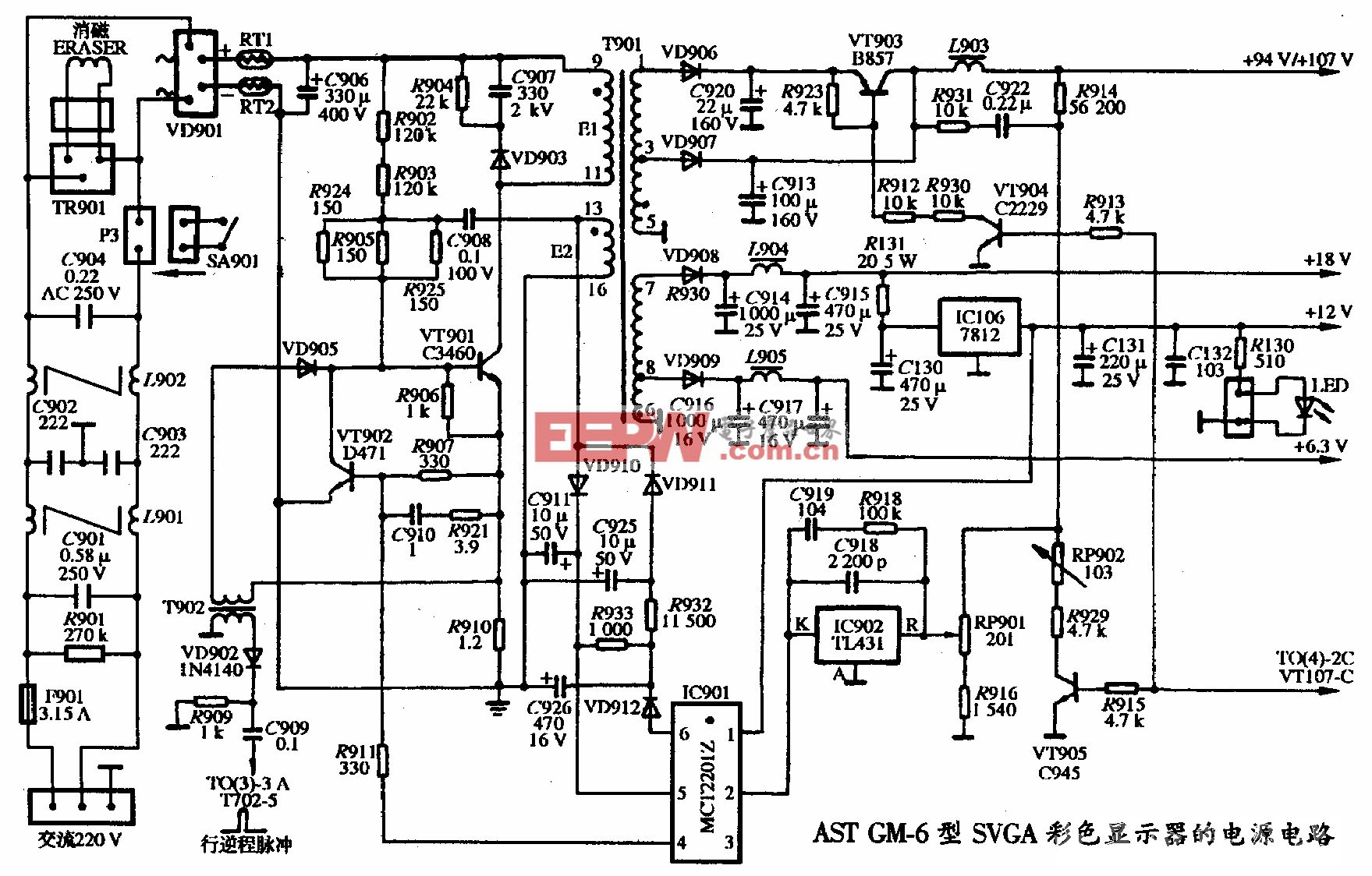 AST GM-6型SVGA彩色显示器的电源电路图