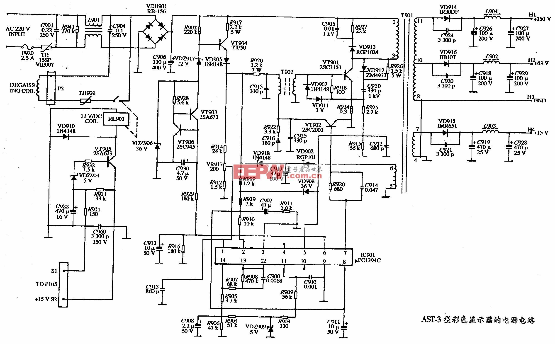 AST-3型彩色显示器的电源电路图