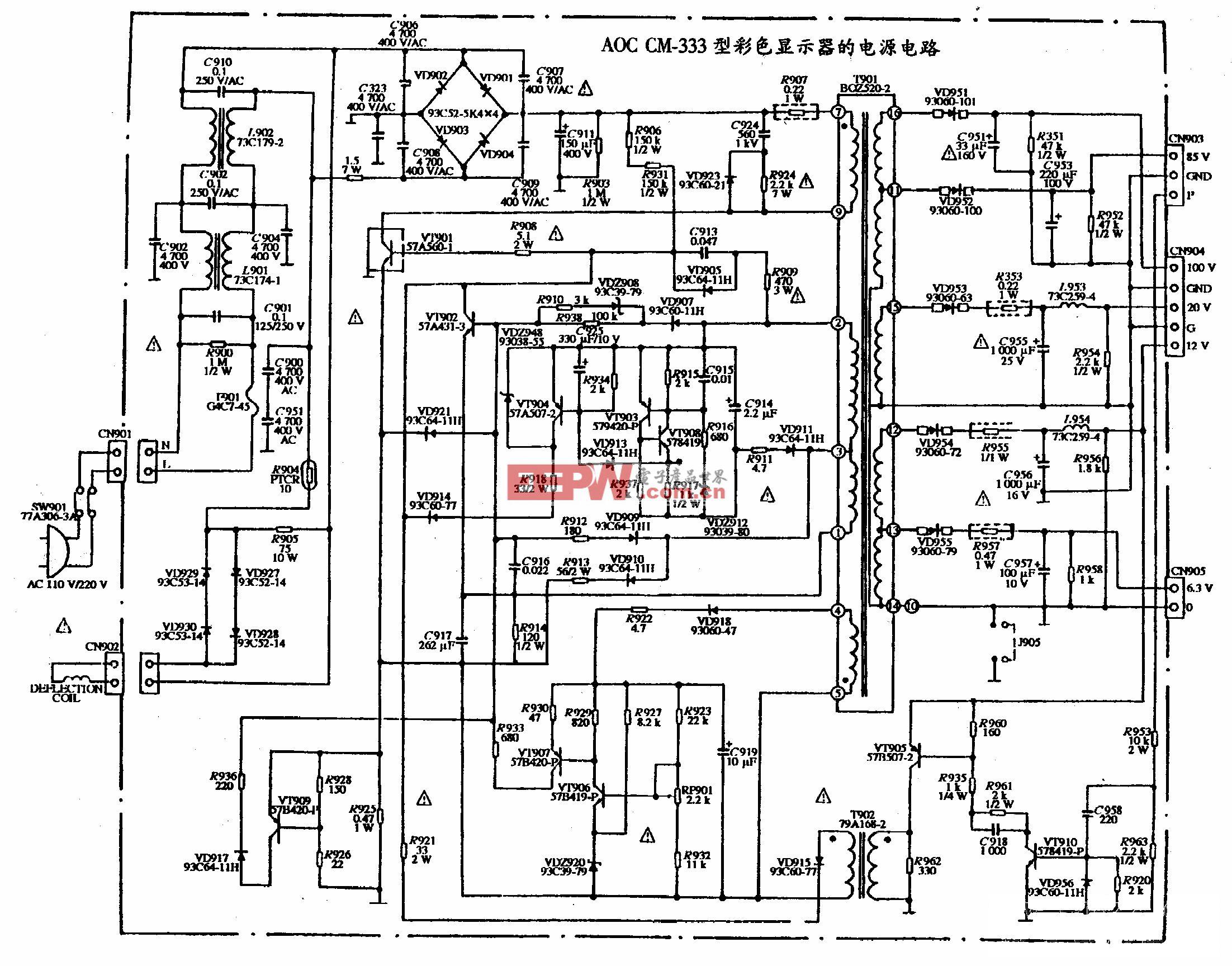AOC CM-333型彩色显示器的电源电路图