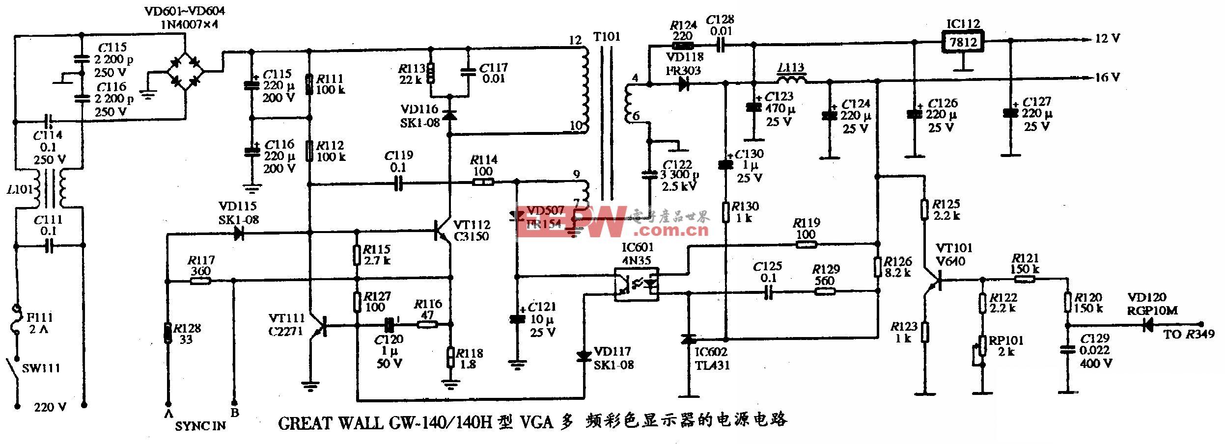 GREAT WALL GW-140/140H型VGA多频彩色显示器的电源电路图