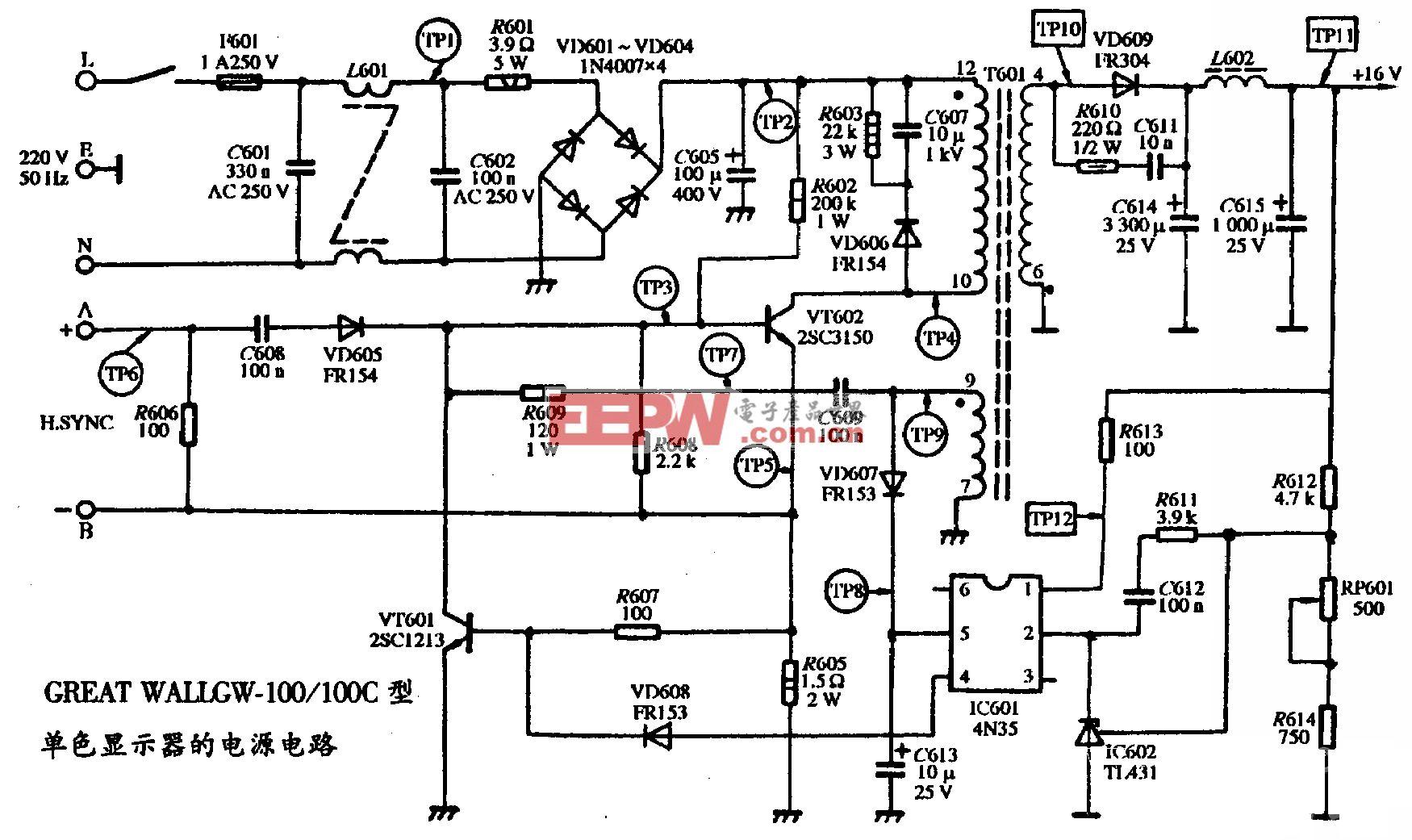 GREAT WALL GW-100/100C型单色显示器的电源电路图