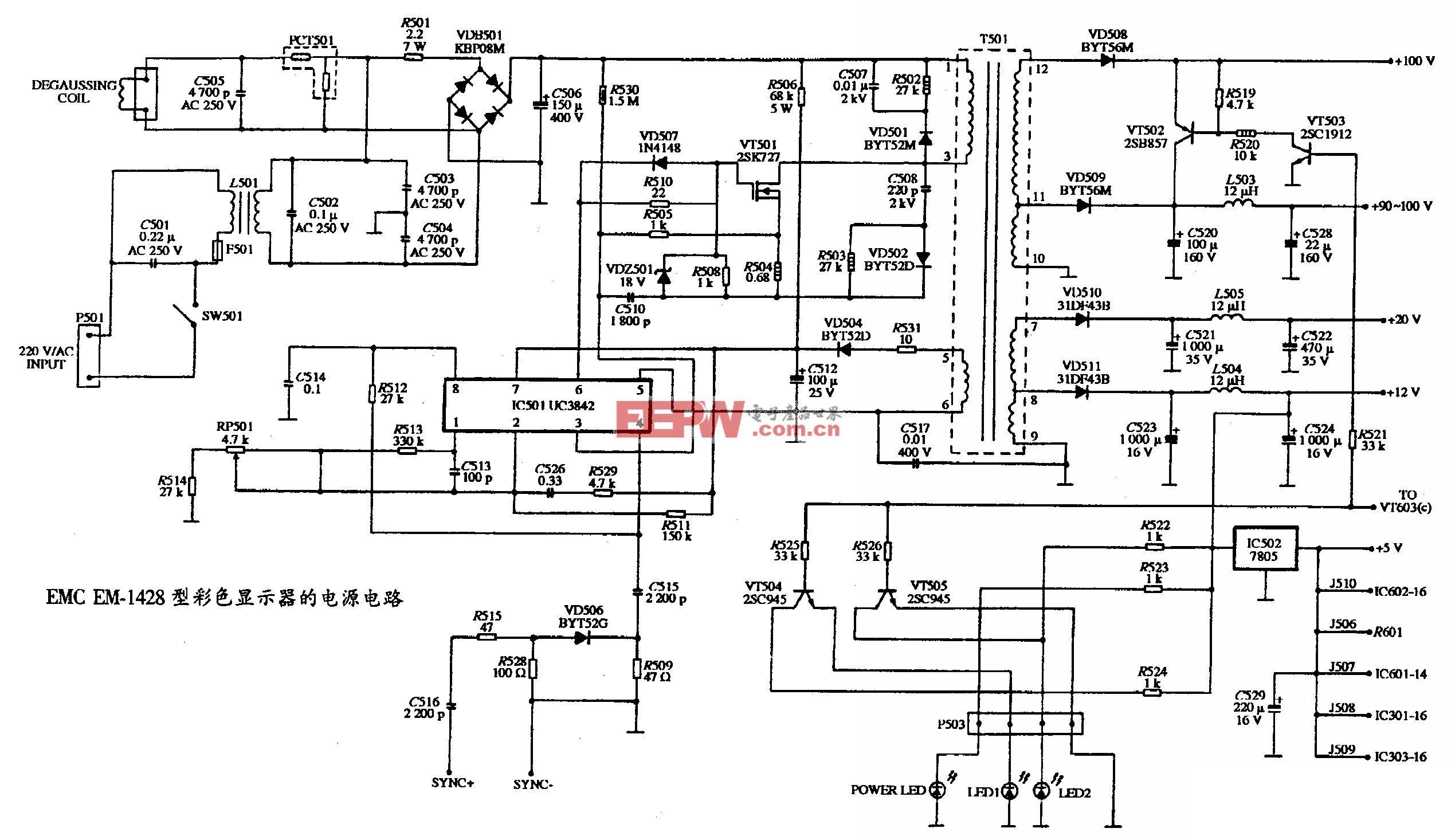 EMC EM-1428型彩色显示器的电源电路图