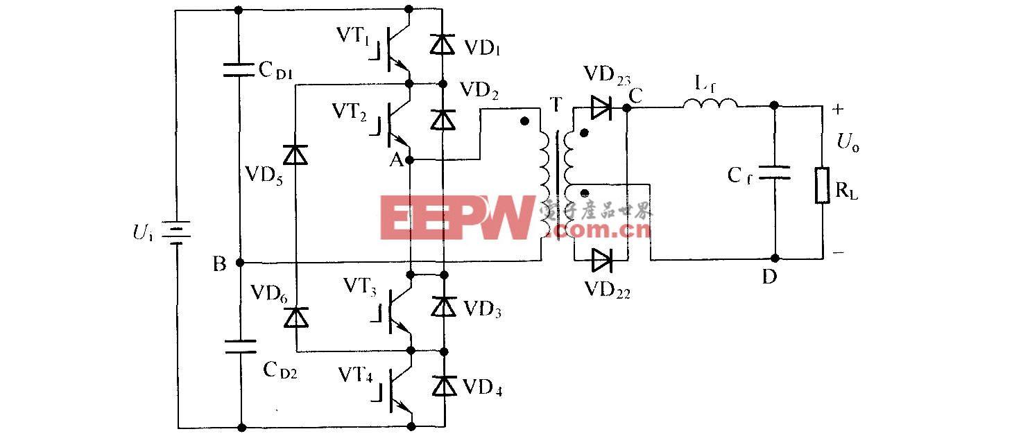 基本的三电平直流变换图