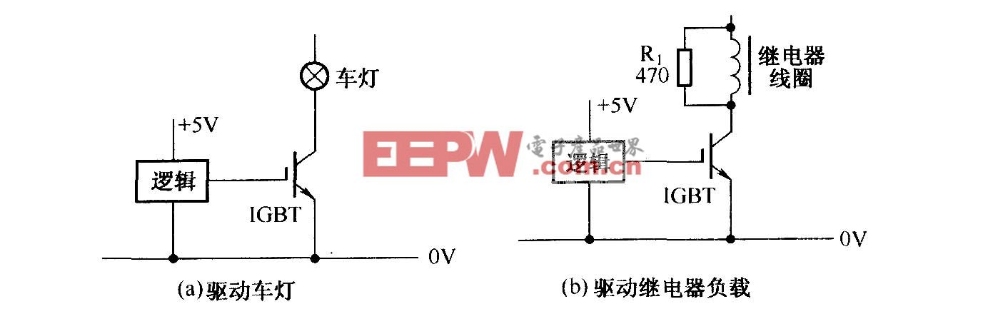 驱动车灯和继电器负载的简化电路图