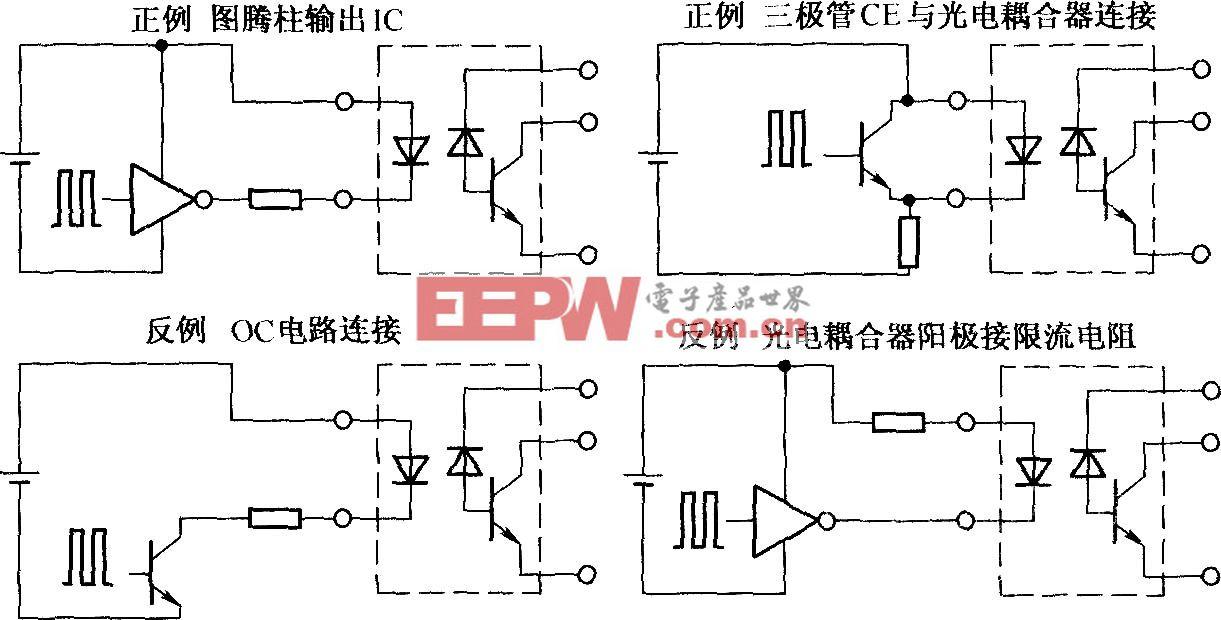富士IGBT智能模块的应用电路设计