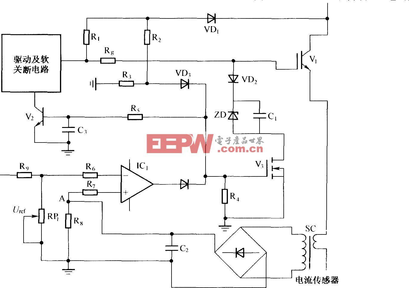 利用IGBT短路时UCE增大的原理和电流传感器检测的综合保护电路
