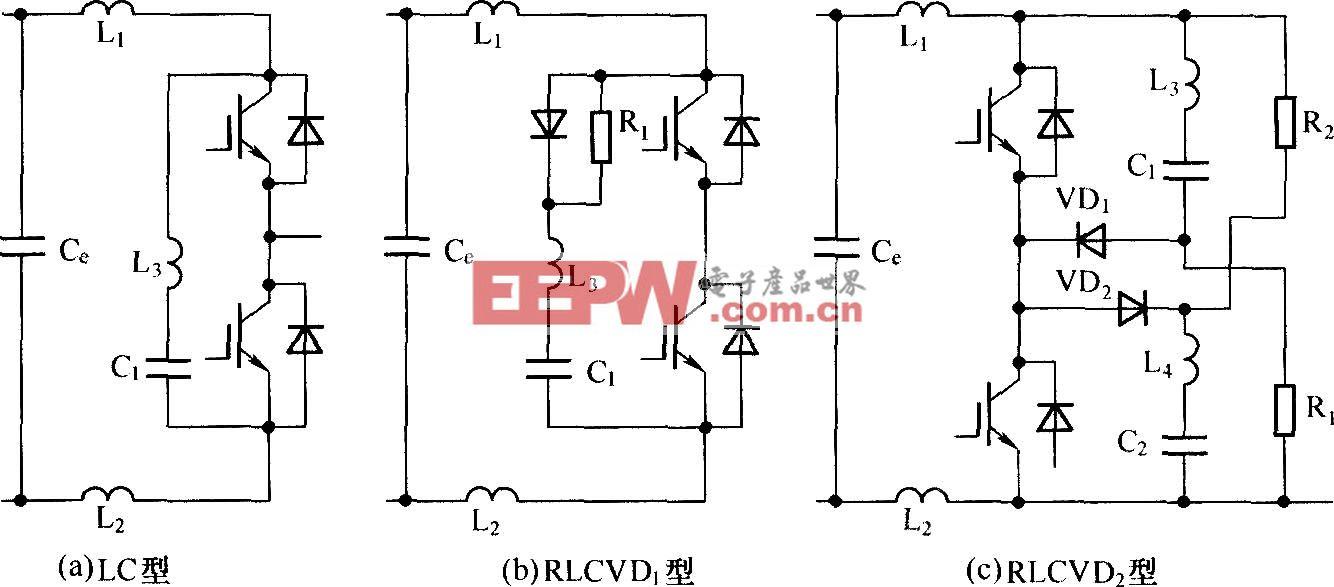 三種放電阻止型緩沖電路  IGBT
