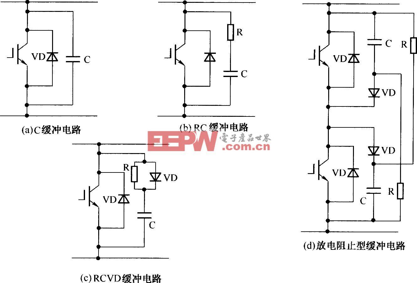 IGBT开关过程中的过电压缓冲保护电路