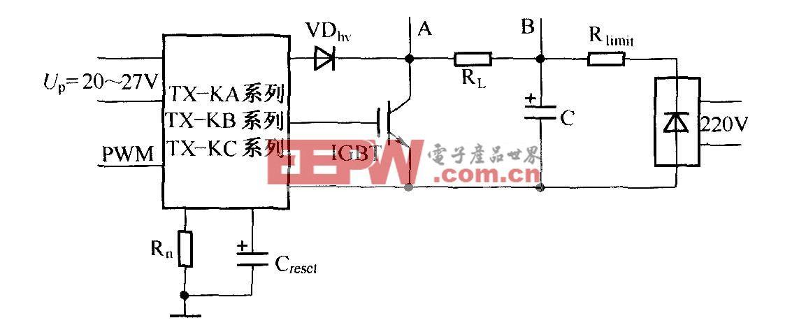 IGBT驱动电路的短路保护功能测试方法二