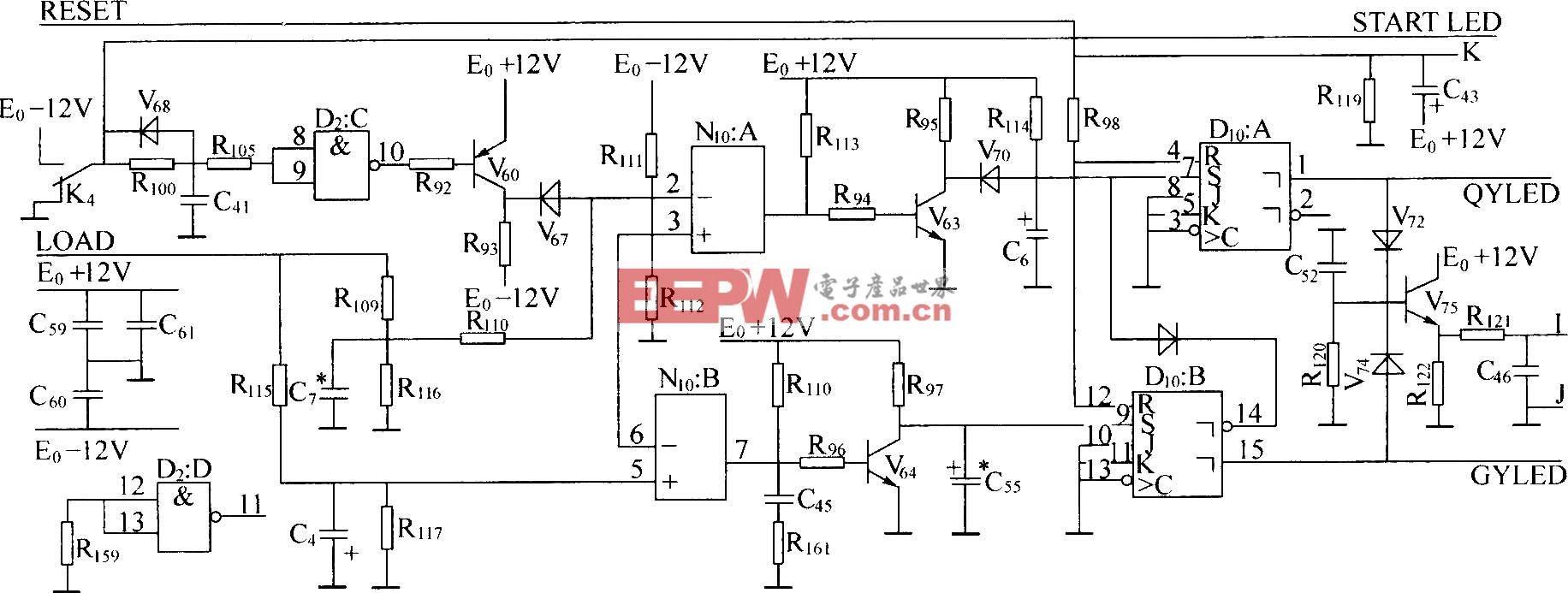 DZW75-48/50(50II)复位控制电路