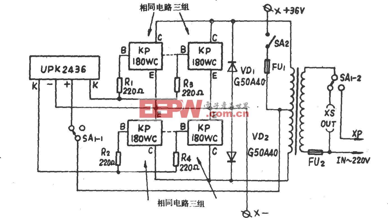 PS5OOC(500W)应急电源