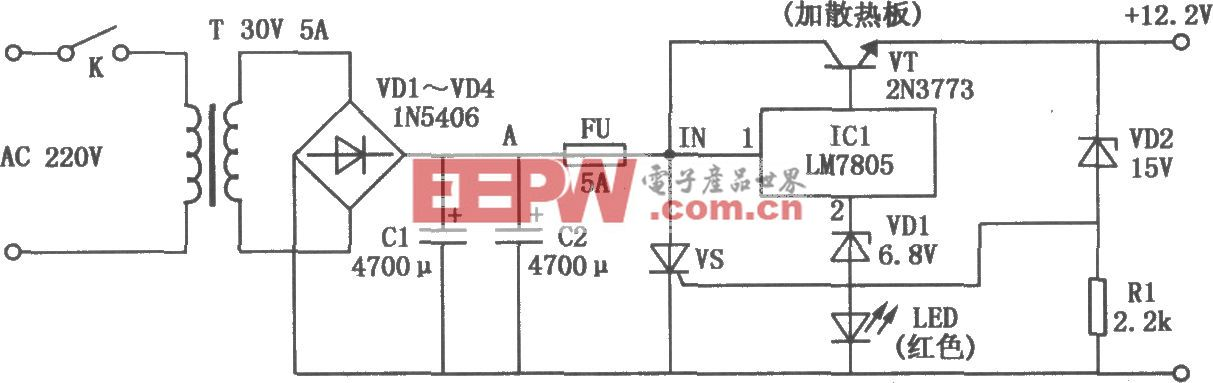 具有过压保护的低压5A/12V直流电源