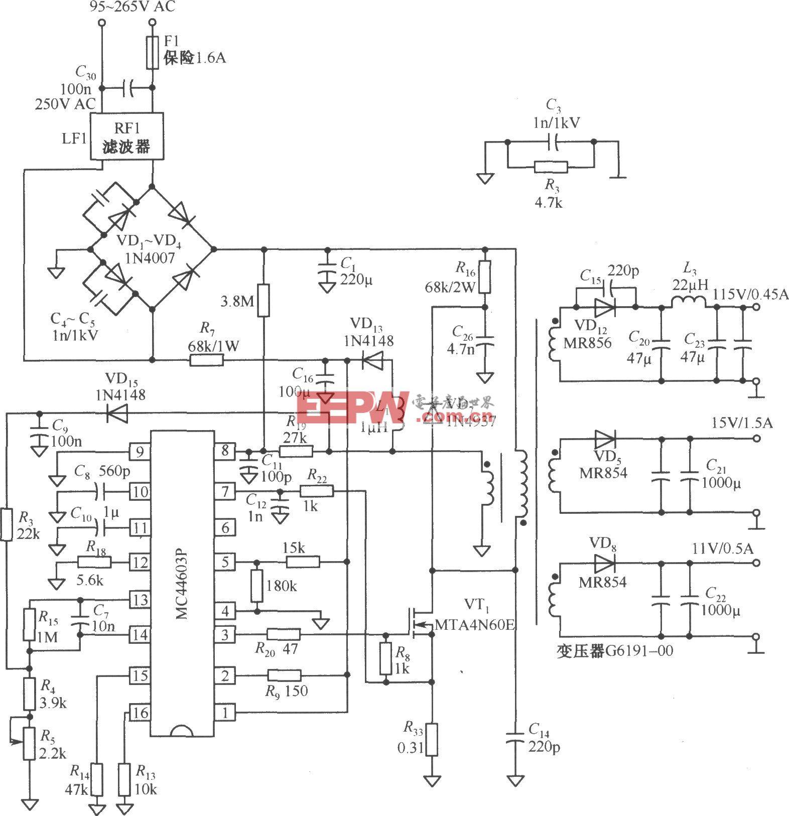 由MC44603P构成的三输出电源电路